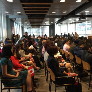 Canadian Citizenship Ceremony Vancouver