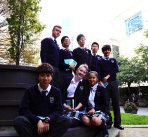 Inspire Leader Scholarship